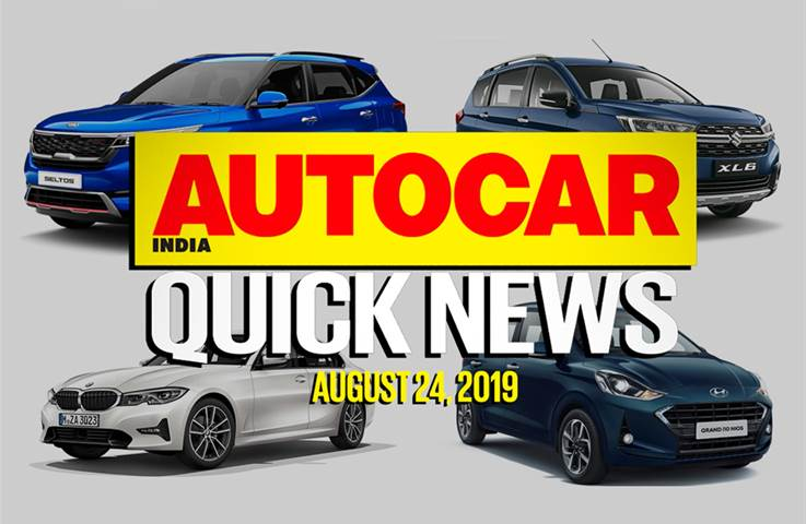 Quick News video: August 24, 2019