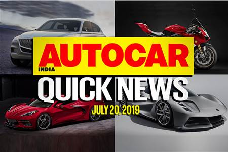 Quick News video: July 20, 2019