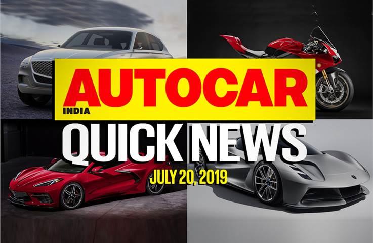 Quick News video: July 20, 2019