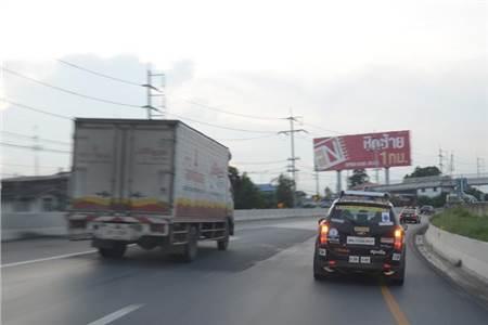 ASEAN India Rally- Entering Thailand