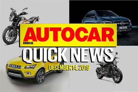 Quick News video: December 14, 2019