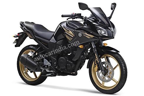 Yamaha unveils Limited FZ