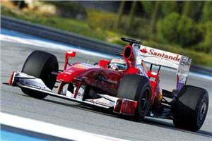 Ferrari launch to be aired online