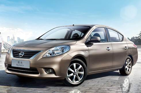Nissan Global Saloon Unveiled