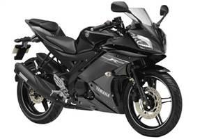 Yamaha launches R15 V 2.0