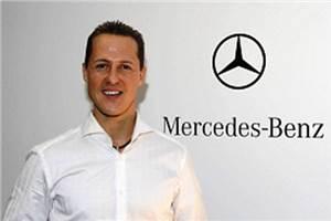 Schumacher makes F1 return