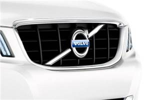 Ford sells Volvo to Geely