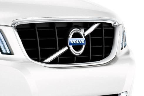 Geely to invest £586m in Volvo