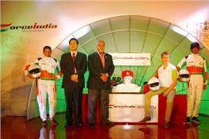 Force India Driver Talent Hunt