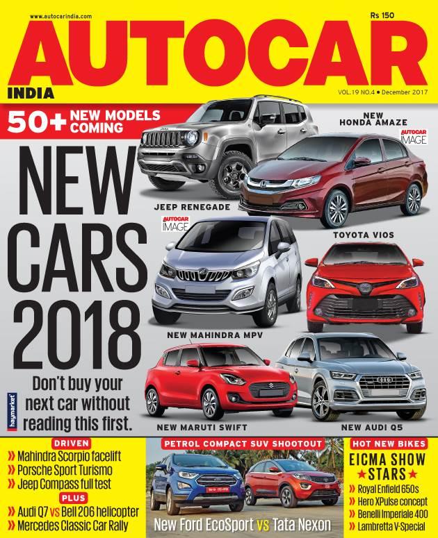 Autocar India Magazine Issue: Autocar India: December 2017