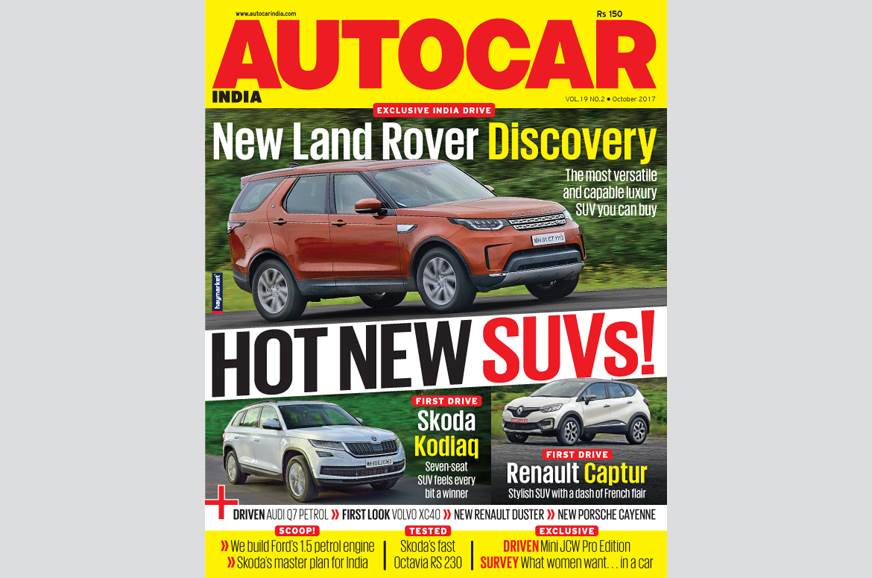 Autocar India Magazine Issue: Autocar India: October 2017