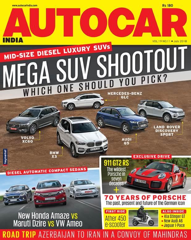 Autocar India Magazine Issue: Autocar India: July 2018