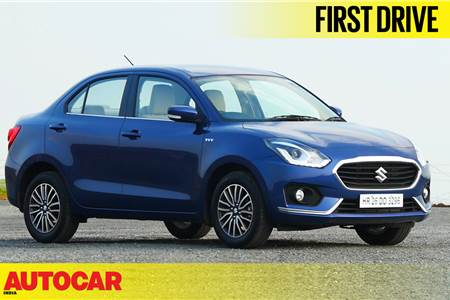 2017 Maruti Suzuki Dzire video review