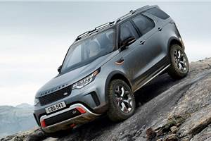 2017 Land Rover Discovery SVX revealed at Frankfurt
