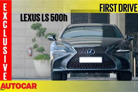 2018 Lexus LS 500h video review