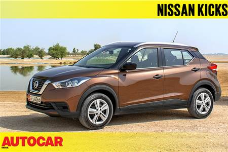 2018 Nissan Kicks video review
