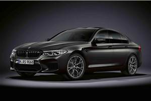 Limited-edition BMW M5 Edition 35 Years revealed