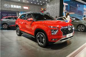 New Hyundai ix25 (Creta) with unique interior showcased in China