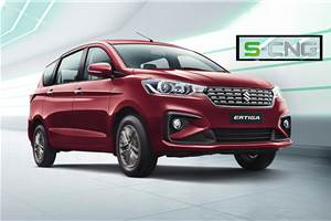 BS6 Maruti Suzuki Ertiga S-CNG launched at Rs 8.95 lakh