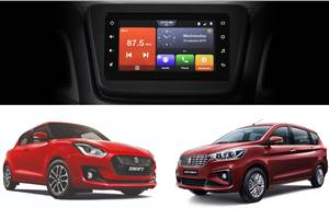 Maruti Suzuki Swift, Ertiga updated with SmartPlay Studio