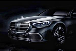 2021 Mercedes-Benz S-class teased ahead of world premiere