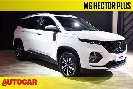 2020 MG Hector Plus first look video