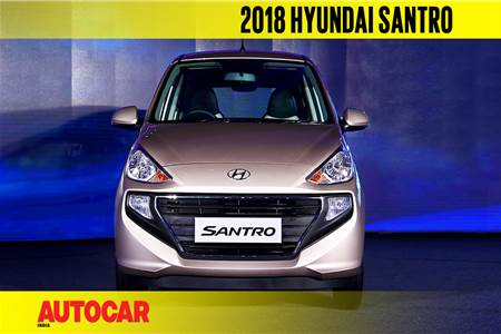 New Hyundai Santro first look video