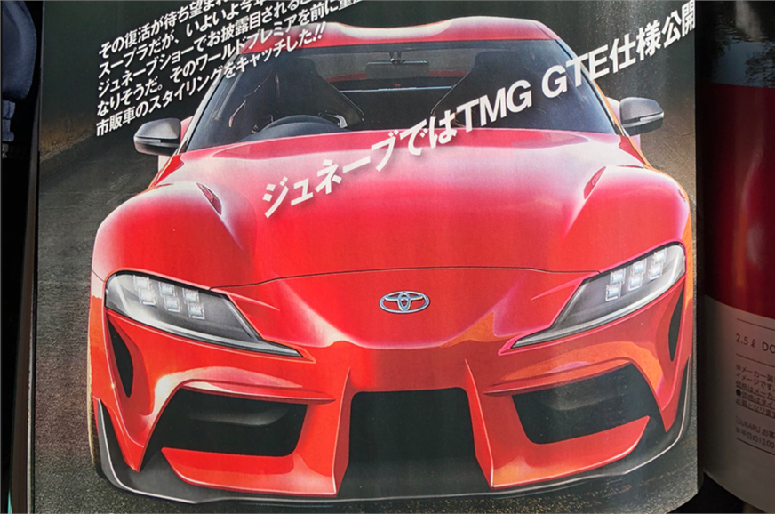 2019 Toyota Supra Sports Car Specifications Details Design And More Leaked Autocar India