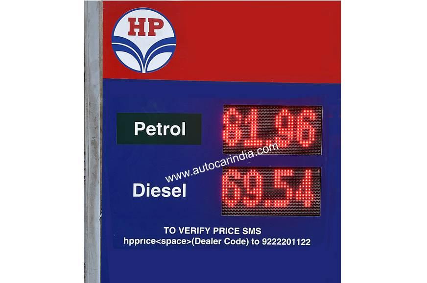 Petrol prices hit 55-month high in Mumbai - Autocar India