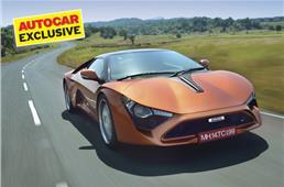 DC Avanti review, test drive