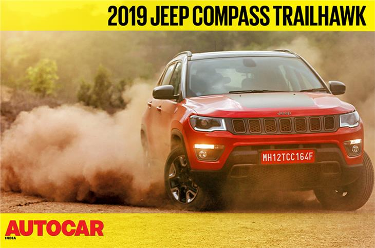 2019 Jeep Compass Trailhawk India video review