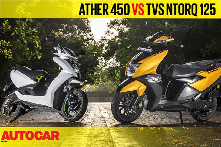 TVS Ntorq 125 vs Ather 450 comparison video