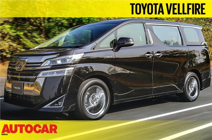 Toyota Vellfire video: 10 Things you should know