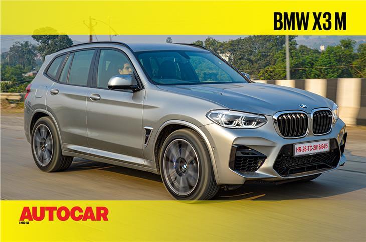 2020 BMW X3 M video review