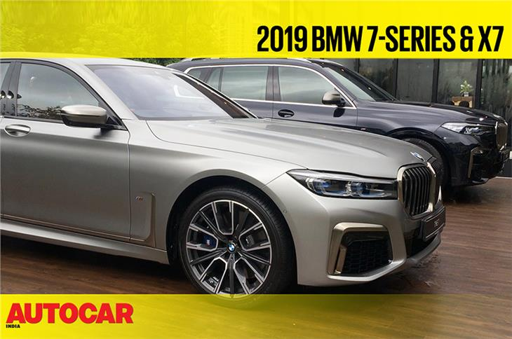 2019 BMW 7-series and BMW X7 first look video