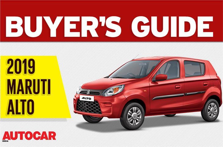 2019 Maruti Suzuki Alto 800 facelift buyer's guide video