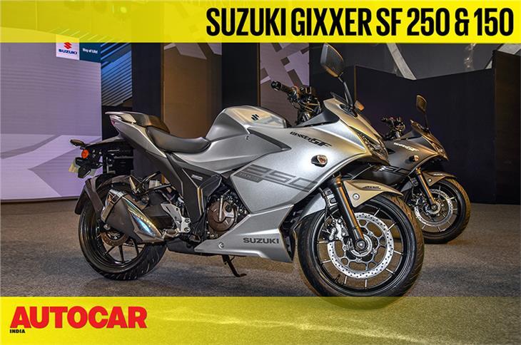 2019 Suzuki Gixxer SF 250, 150 first look video