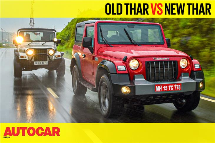 Old Thar vs New Thar: Father and Son comparison
