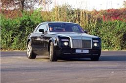 Rolls Royce Phantom Coupe (Old)