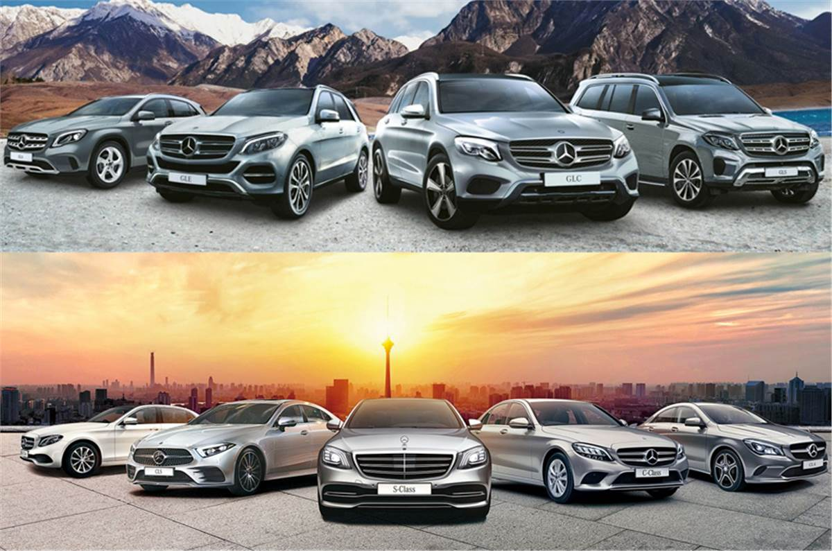 Mercedes-Benz retains India's bestselling luxury carmaker title with sales  of 13,786 units in 2019 - Autocar India