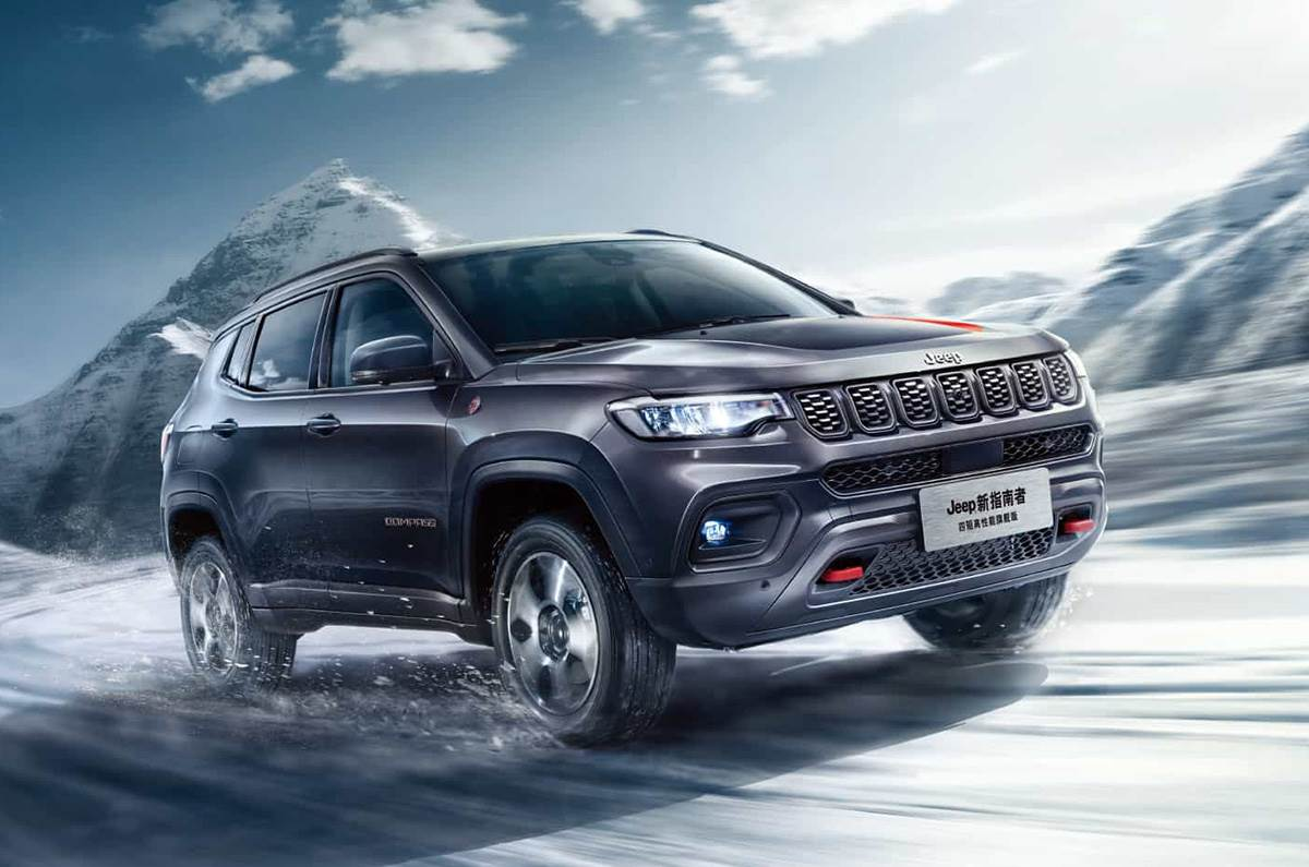 Jeep Compass 2021 Car