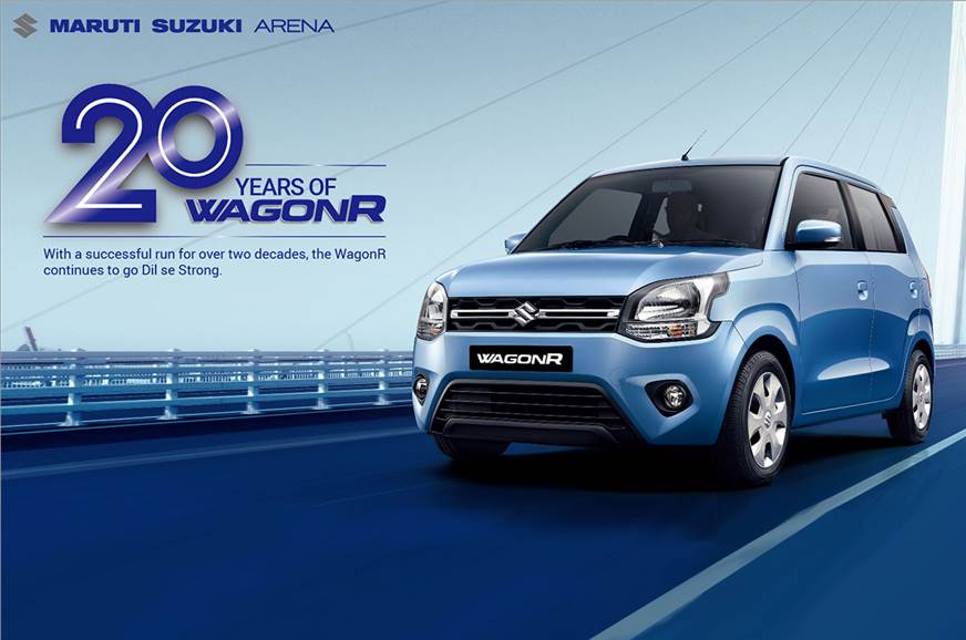 Sponsored feature: New Beginnings with the Maruti Suzuki WagonR