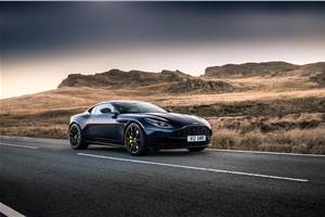 Aston Martin DB11 AMR revealed