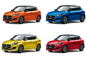 Refreshed 2020 Suzuki Swift revealed