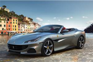 Ferrari Portofino M revealed