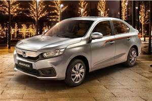 Honda Amaze Special Edition launched at Rs 7.00 lakh