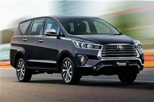 Toyota Innova Crysta facelift price, variants explained