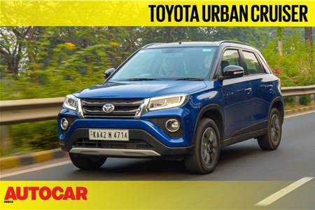 Toyota Urban Cruiser video review