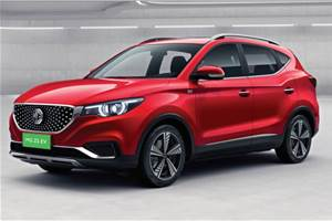 Updated MG ZS EV launch on February 8, 2021
