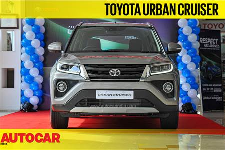 Toyota Urban Cruiser first look video